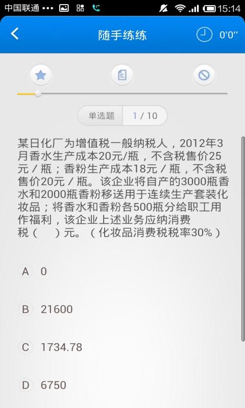 c-9633-3b16ca4c4de7