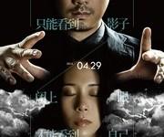 催眠大师-720P-高清-百度网盘