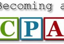 两年通过CPA会计考试,谈谈生不如死的日子,谈谈考试通过后的反思