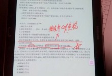 安卓 EBookDroid PDF阅读器