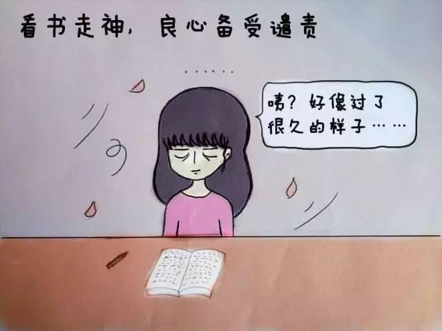 妹子手绘考CPA心路历程!同感的转!