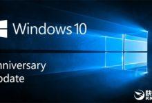 Windows 10周年更新版正式发布!四条路升级