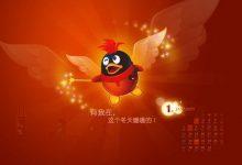 QQ电脑版可以抢红包了--最新QQ8.8版本体验