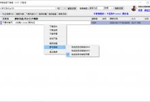 哔哩哔哩4K视频下载器v1.4.8