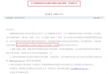 2020年北京注册会计师考试取消